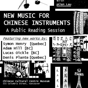 New Music for Chinese Instruments – A Public ReadingSession