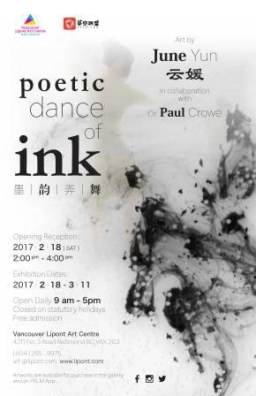 Poetic Dance ofInk