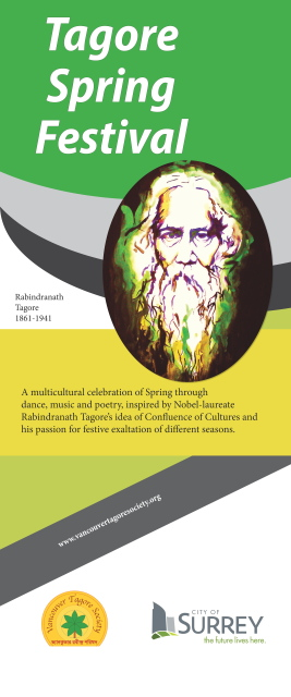 Tagore Spring Festival