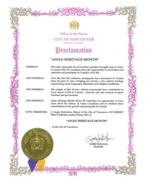 City of Vancouver Proclamation!
