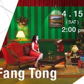 Fang Tong ArtistTalks