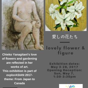 Lovely Flower and FigureExhibition