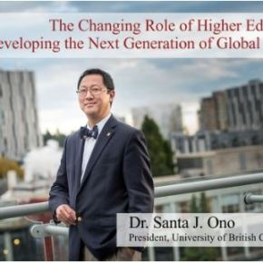 The Changing Role of HigherEducation