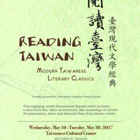Reading Taiwan