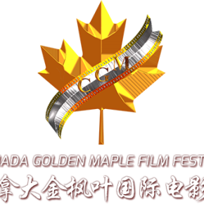 Asian Heritage Month — Chinese Classic Old MoviesExhibition