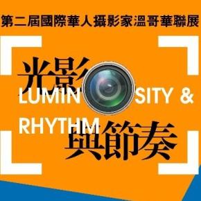 Luminosity & Rhythm