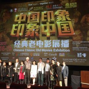 Canada Golden Maple FilmFestival