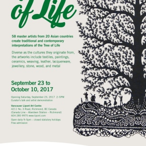 Tree of Life Exhibition