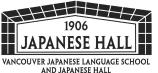 VJLS-JH Logo.jpg