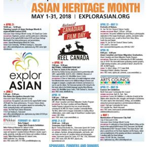 explorASIAN 2018 Calendar of Events