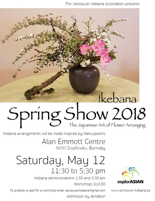 Ikebana_Spring_Poster_v4.jpg