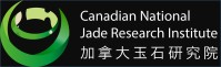 Jade research Institute