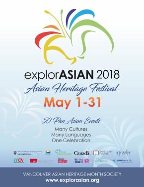 "explorASIAN 2018 explores ""Pan AsianRoutes"""