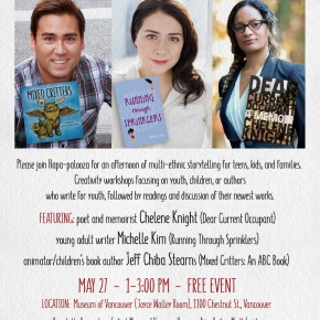 Mixed Me: Multi-ethnic storytelling for teens & kids