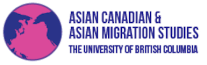 UBC Asian Canadian