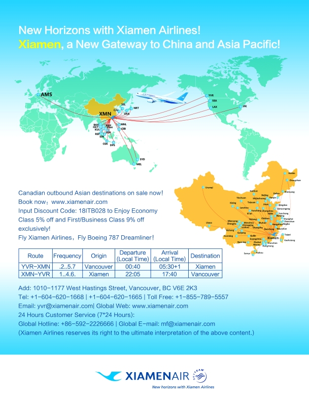 Xiamen Airlines Promo.jpg