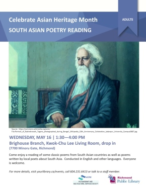 South Asian PoetryReading