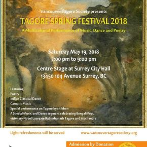 Tagore Spring Festival 2018