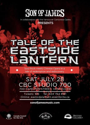 Tale of The Eastside Lantern