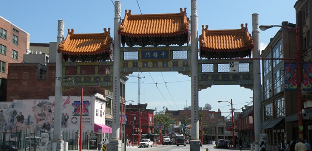 Chinatown Millennium Gate at Pender and Carrell St