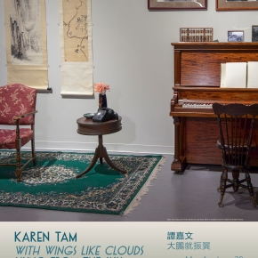 Exhibition – Karen Tam: With Wings Like Clouds Hung from the Sky