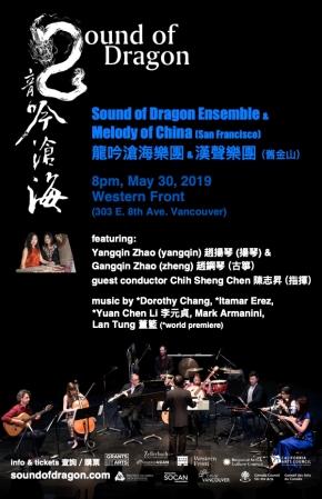 Sound of Dragon Ensemble meets Melody ofChina