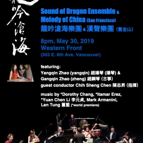 Sound of Dragon Ensemble meets Melody of China