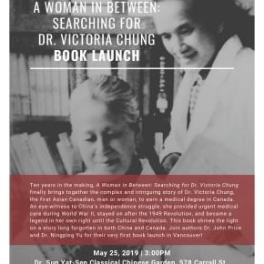 "Book Launch: ""A Woman in Between: Searching for Dr. Victoria Chung"""