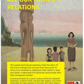 Mixed Flicks: All Our Father's Relations Film Screening