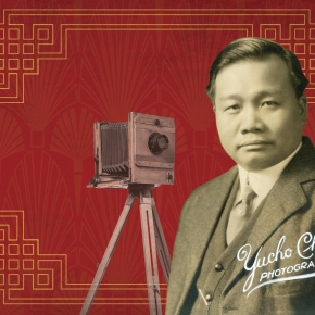 Chinatown Through a Wide Lens: The Hidden Photographs of Yucho Chow