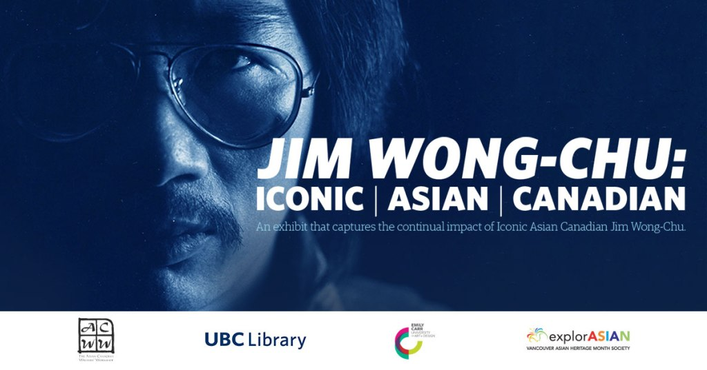 Facets:  Jim Wong-Chu, ICONIC ASIAN CANADIAN
