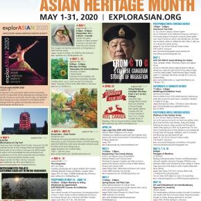 2020 Festival Program