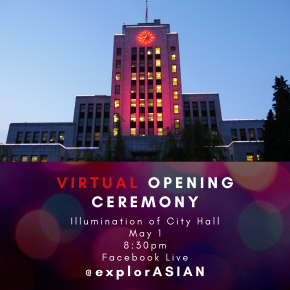 Our Virtual Opening Ceremony: Illumination of City Hall