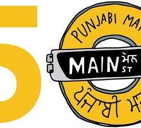 #PM50: A Celebration 50 Years of the Punjabi Market