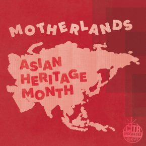 """Motherlands"" Podcast Has Arrived from CiTR 101.9 FM"