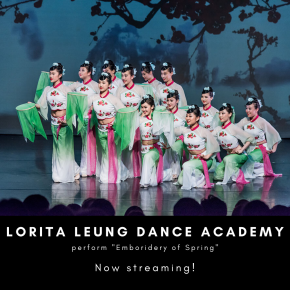 Now Streaming: Lorita Leung Dance Academy